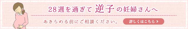 bnr_Sakago_640x100