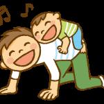 お父さんと育児(1) ~男性の育児休暇とパタハラ~の詳細へ
