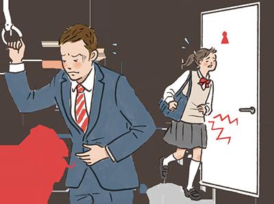 過敏性腸症候群(IBS) | 愛媛県松山市の鍼灸院|はりきゅう ...